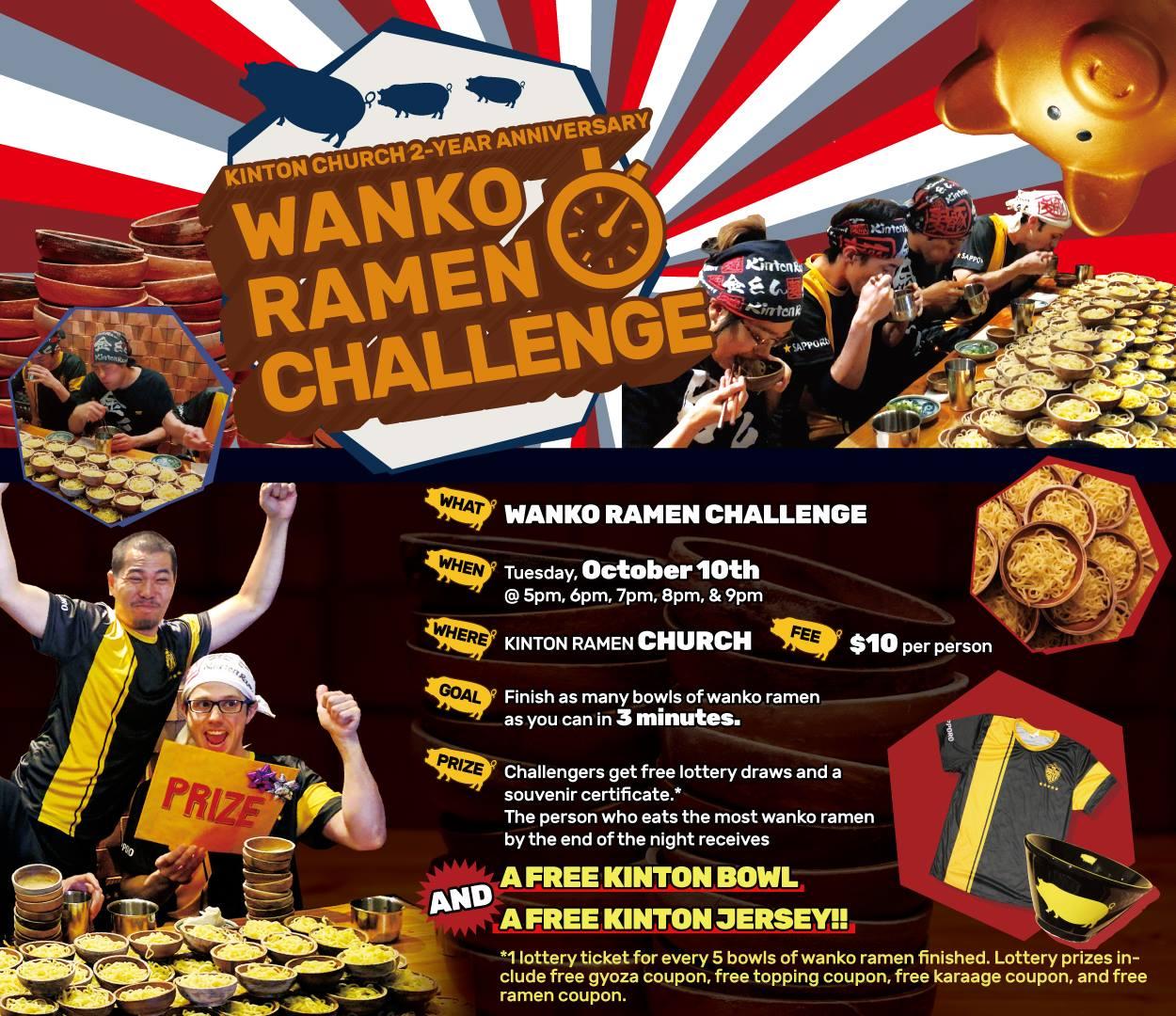 Kinton Ramen Wanko Ramen Challenge