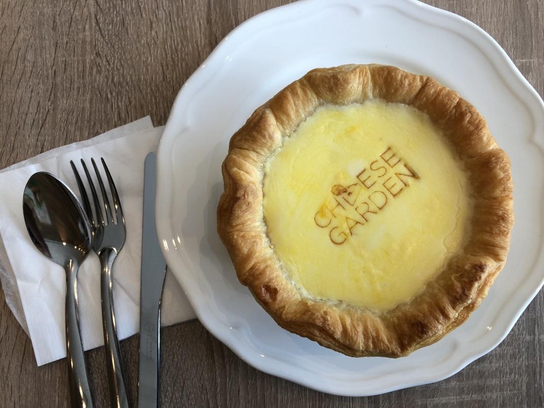 cheese garden cheese tart