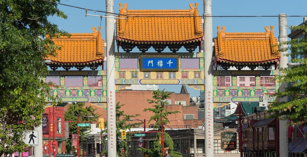 Vancouver chinatown gateway
