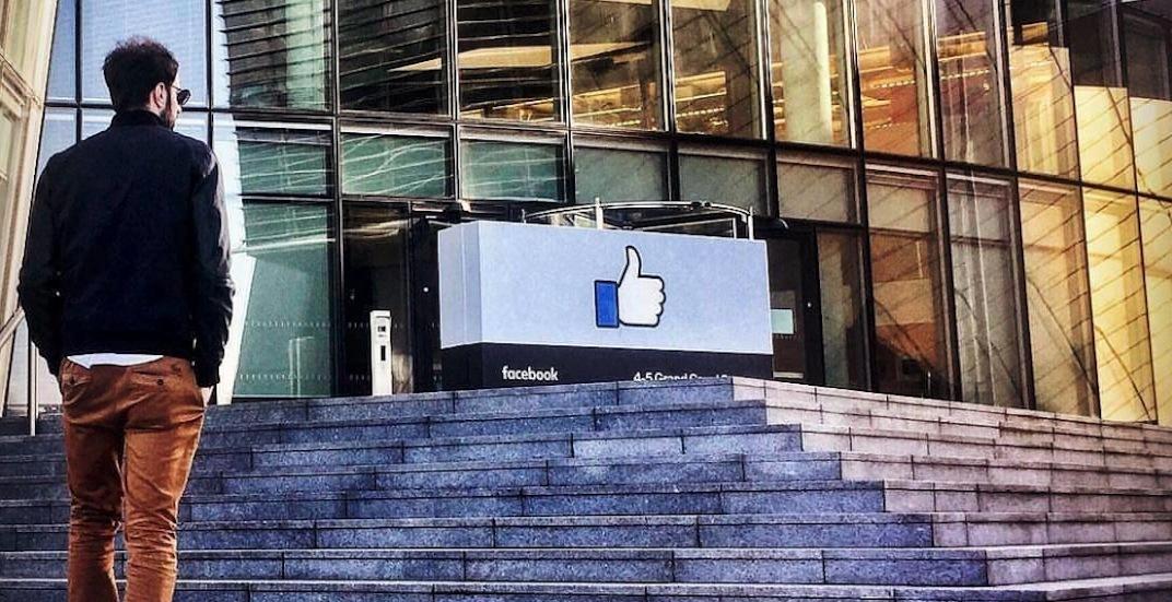 Facebook office headquarters