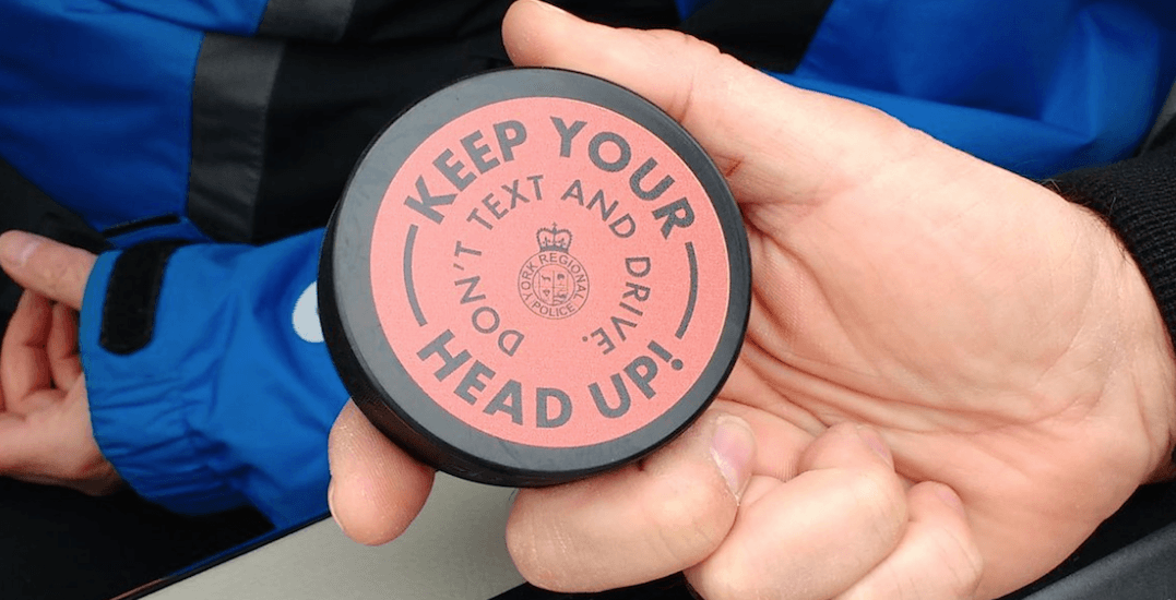 York police are handing out pucks during their latest campaign