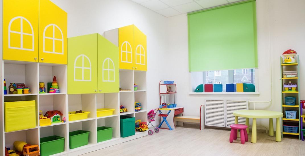 Childcare daycare