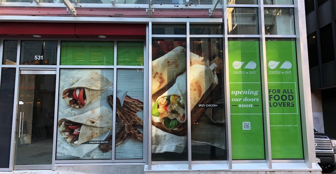 Highly-anticipated Lebanese chain Zaatar W Zeit set to open Spring 2018