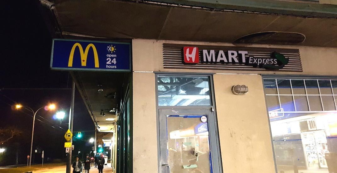 h mart ubc vancouver - H Mart Christmas Hours