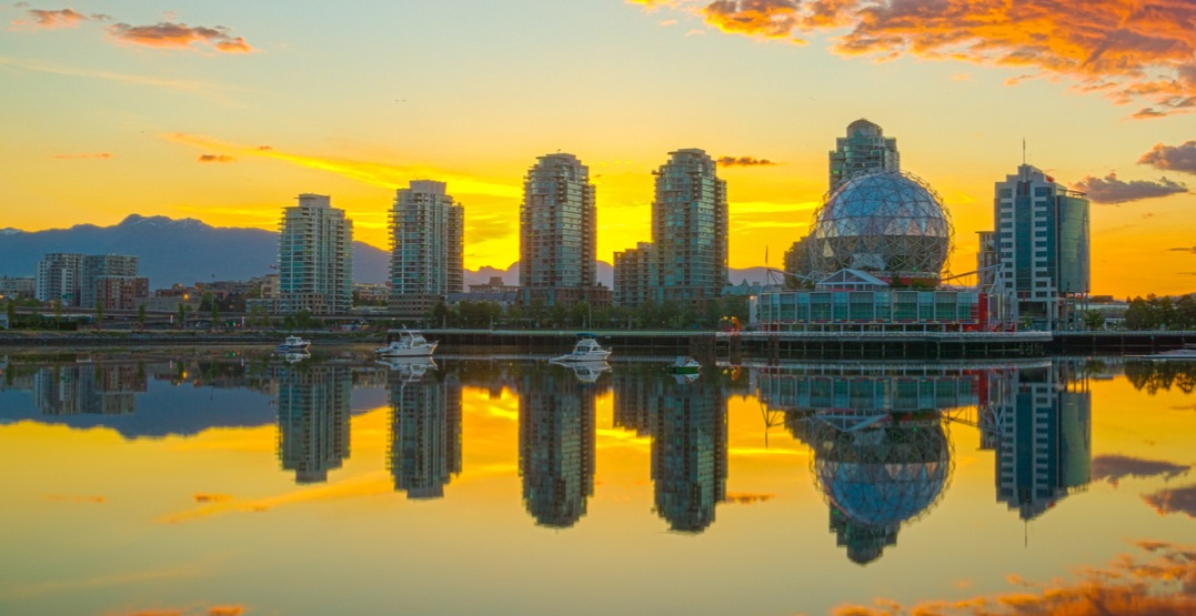 Vancouver skyline science world
