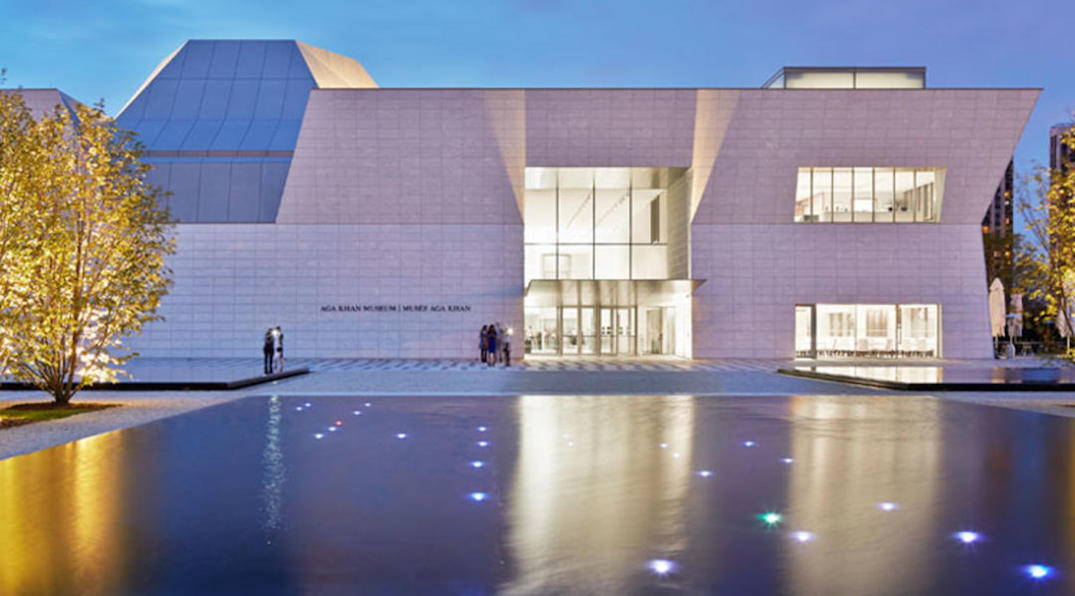 You can visit the Aga Khan Museum for FREE this weekend