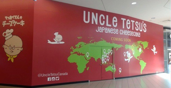 New Restaurants Vancouver Uncle Tetsu