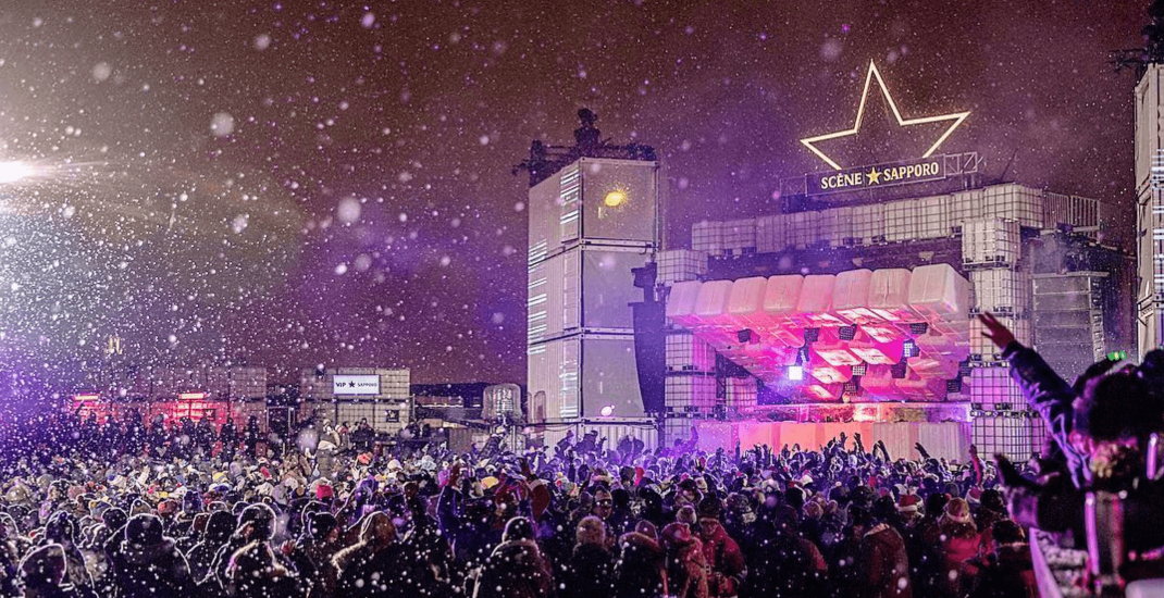 Igloofest unveils its full lineup for January's winter festival