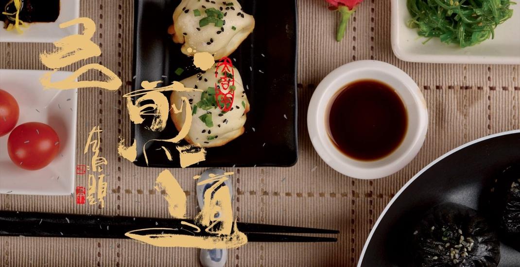 wu jian dao canada shanghai dumpling