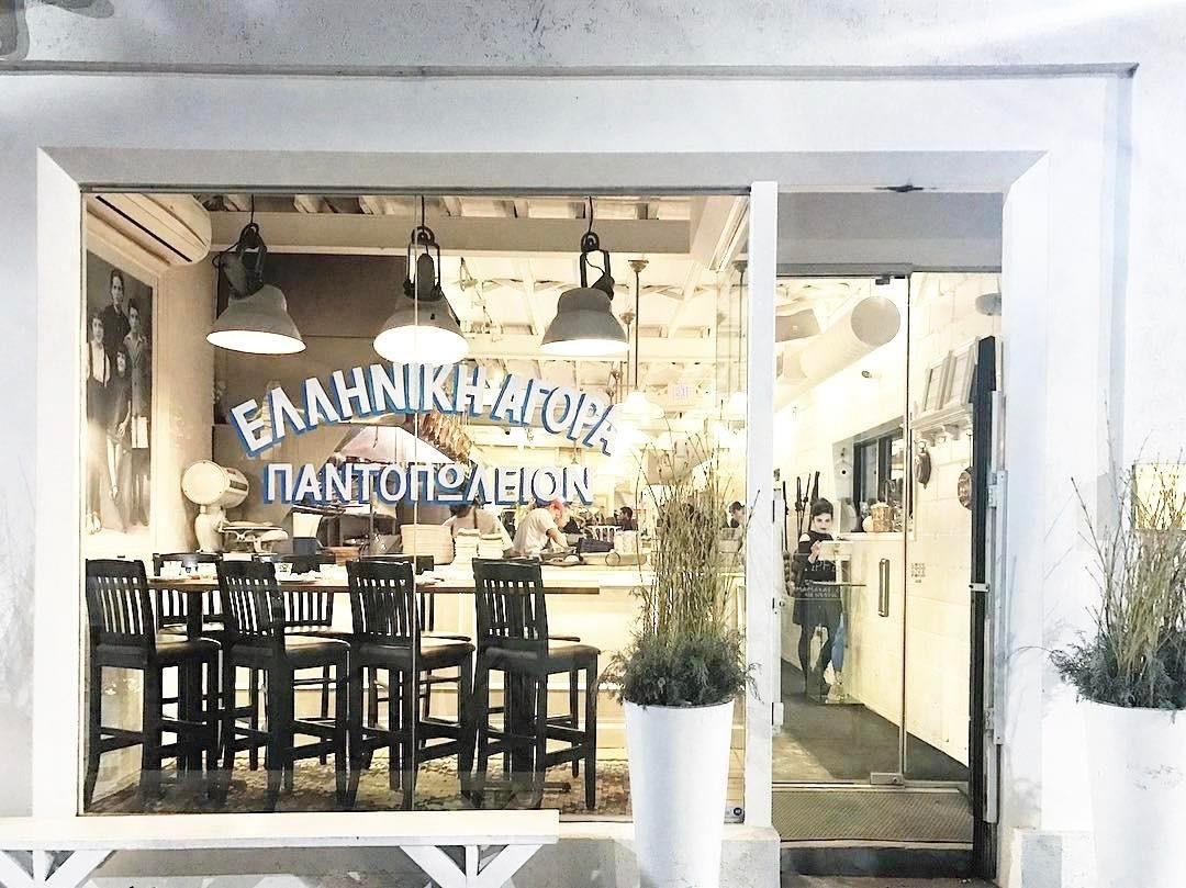 Mamakas toronto greek restaurant