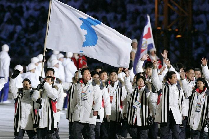 korea-unified-flag
