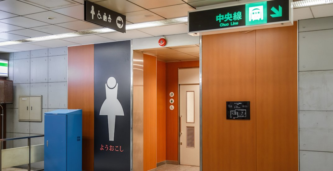Osaka subway public washroom