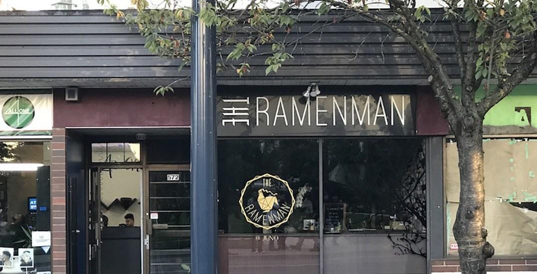 Ramenman has closed down their original West End location