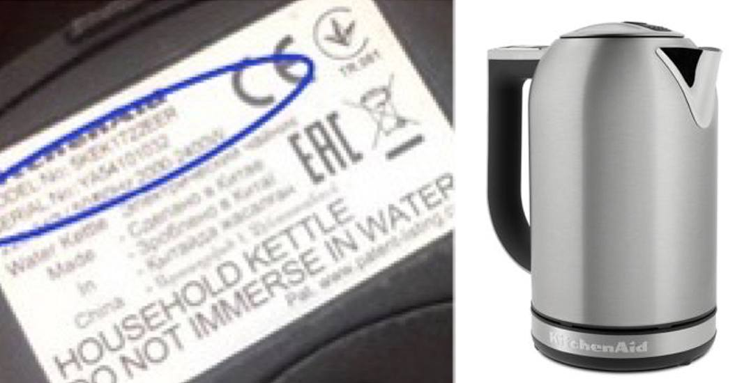 Nearly 50,000 KitchenAid kettles are being recalled across Canada