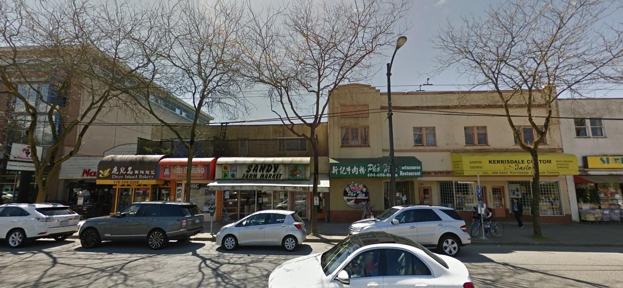 2086 West 41st Avenue Vancouver