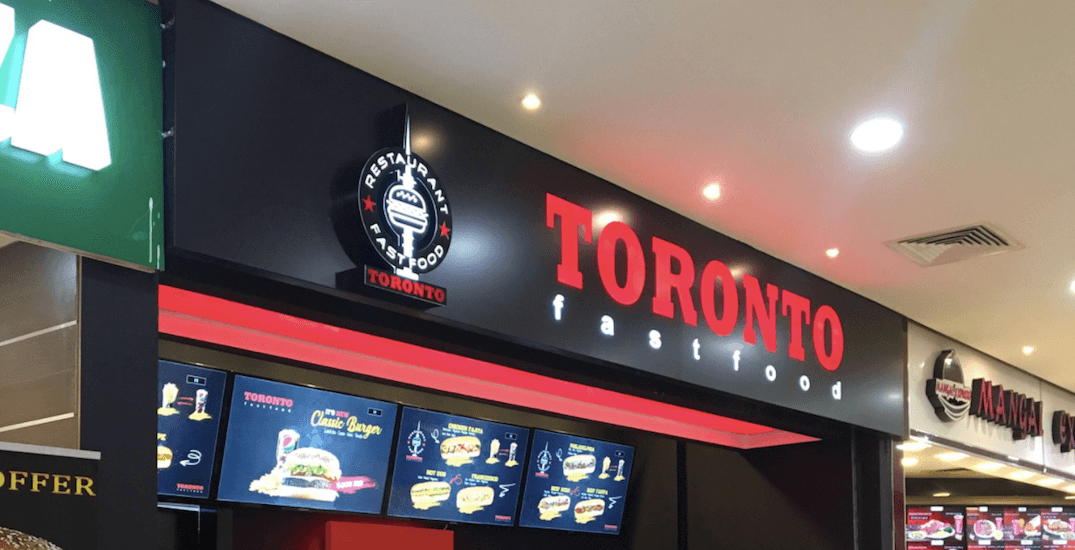 A 'Toronto fast food' joint has been spotted in Northern Iraq (PHOTO)