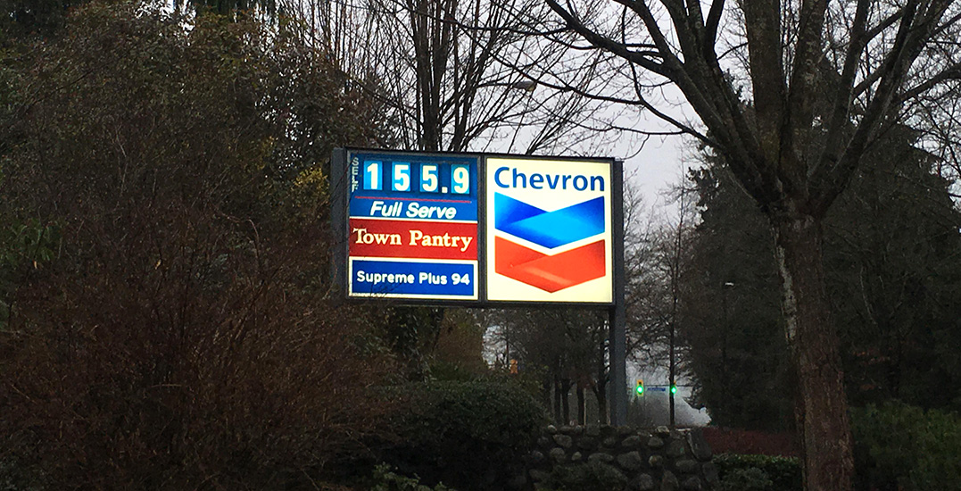 Vancouver gas prices break a four-year record with $1.559/litre today