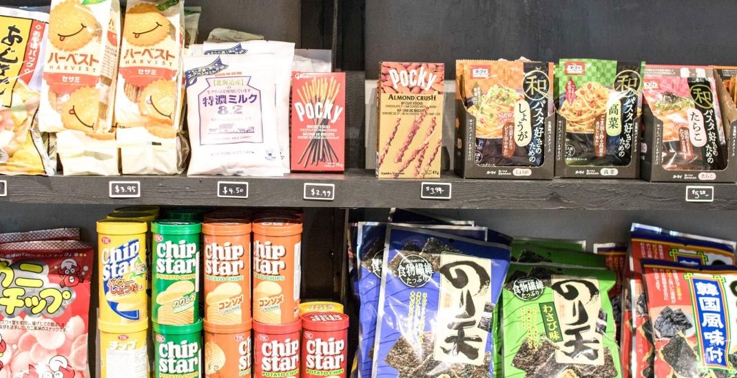 Inside Sukoshi Mart: Toronto's new Japanese convenience store