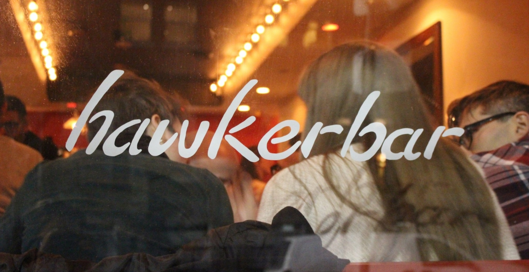 Toronto's Hawker Bar is closing this weekend