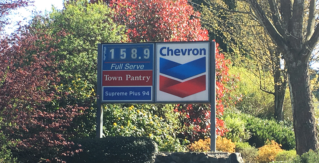 Vancouver gas prices cover