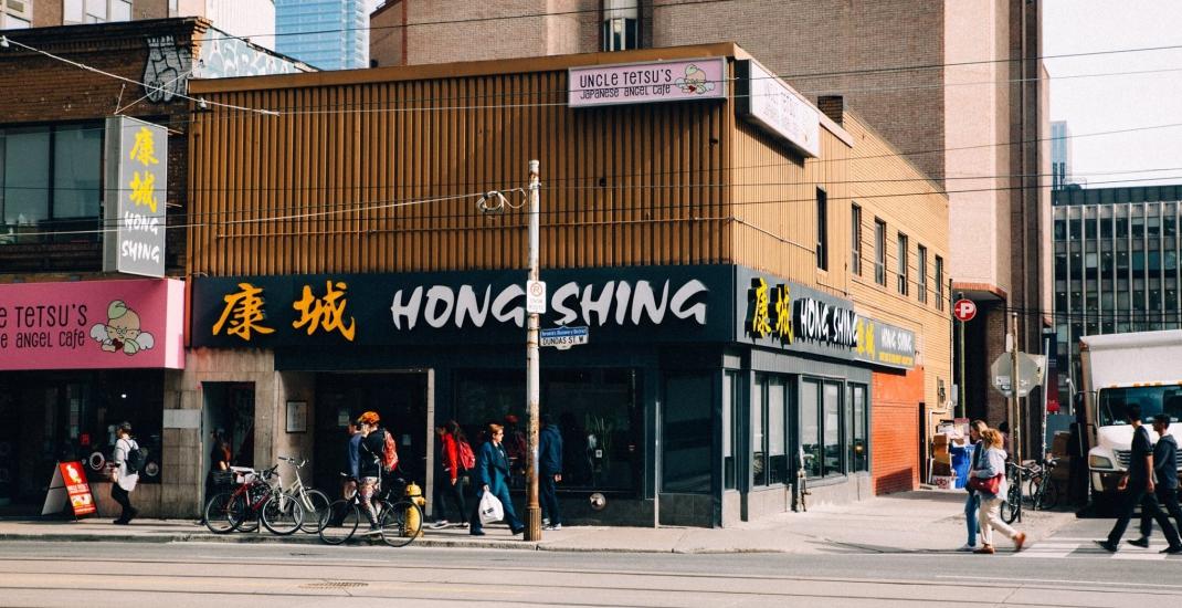 Hongshing2