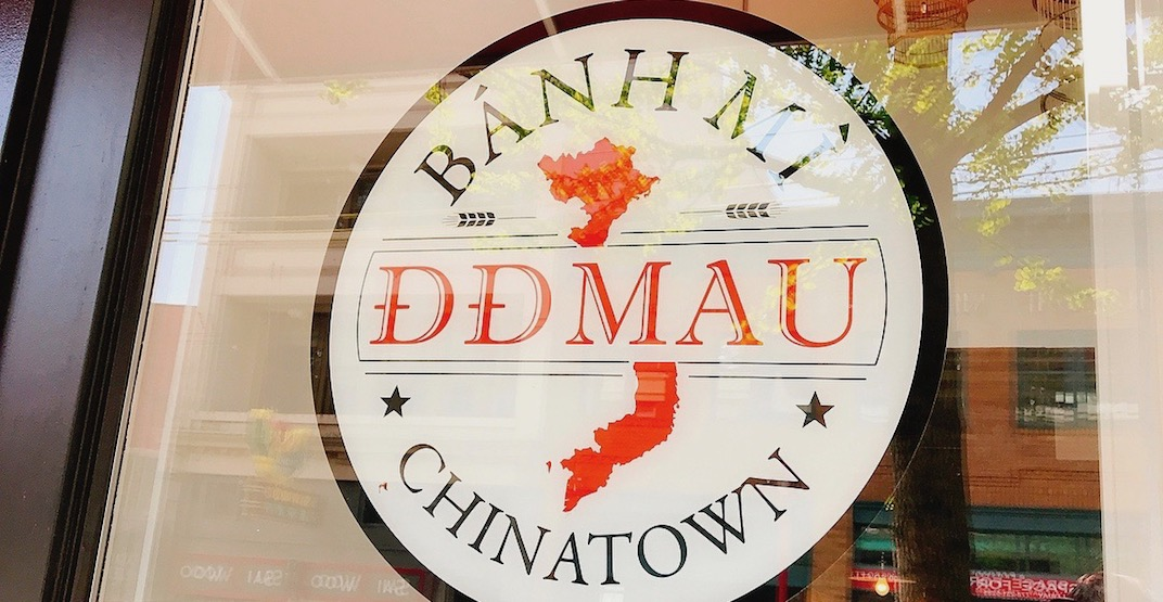 DD MAU Chinatown is now open
