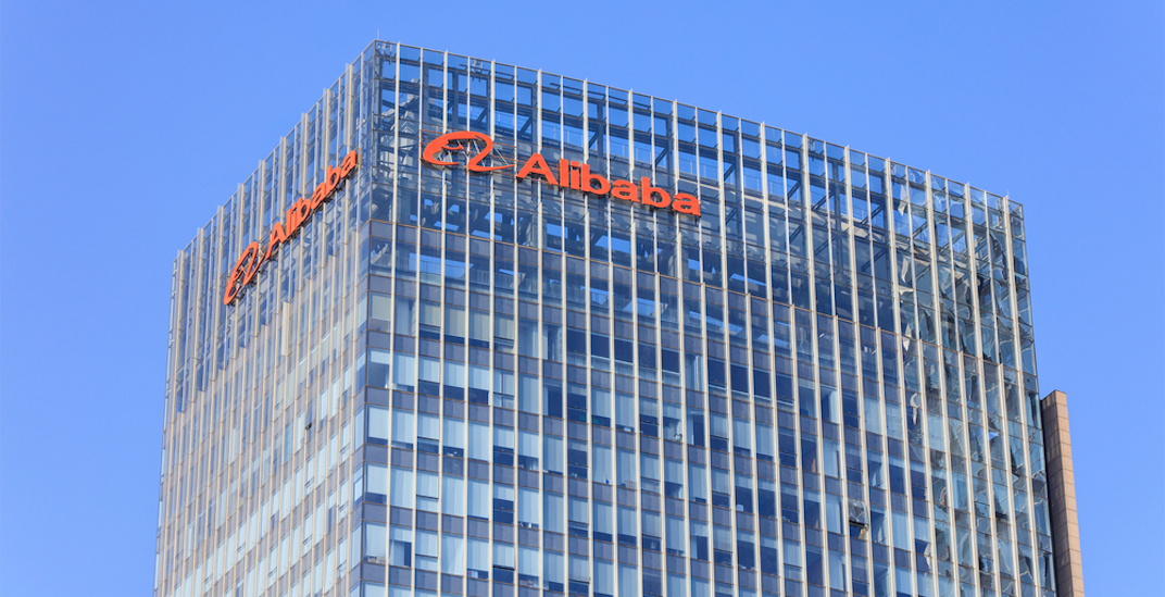 Alibaba