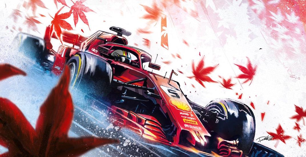 Ferrari montreal poster