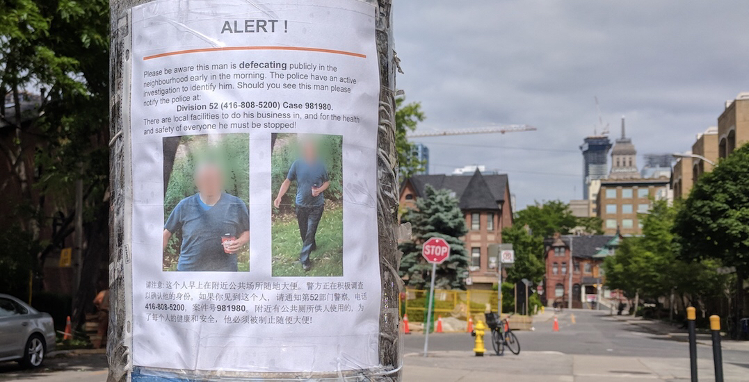Toronto police investigating mysterious public pooper (PHOTOS)