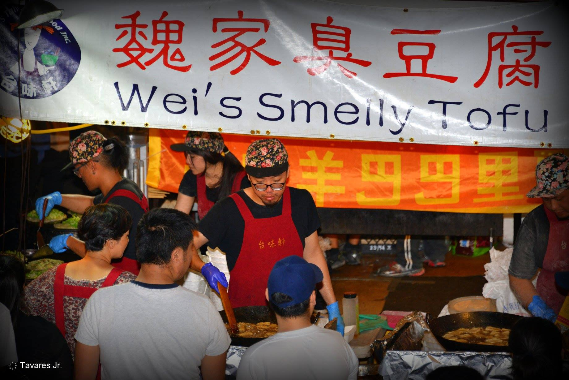 Waterfront Night Market smelly tofu