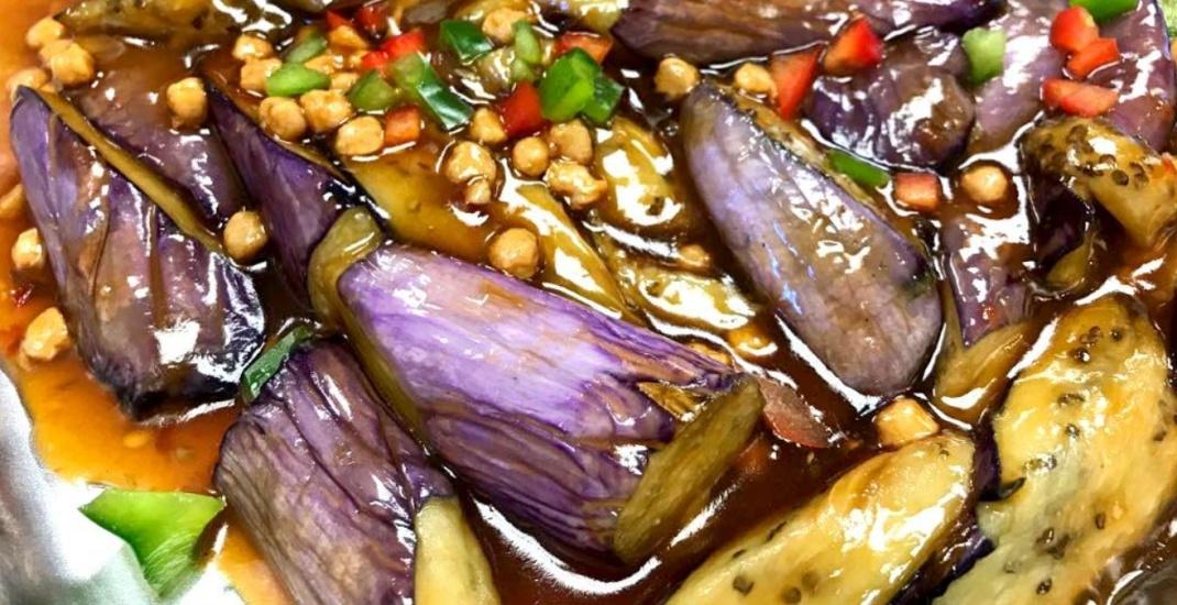 Blossom eggplant