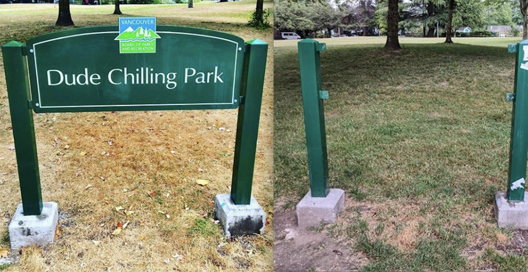 Someone stole Vancouver's Dude Chilling Park sign again