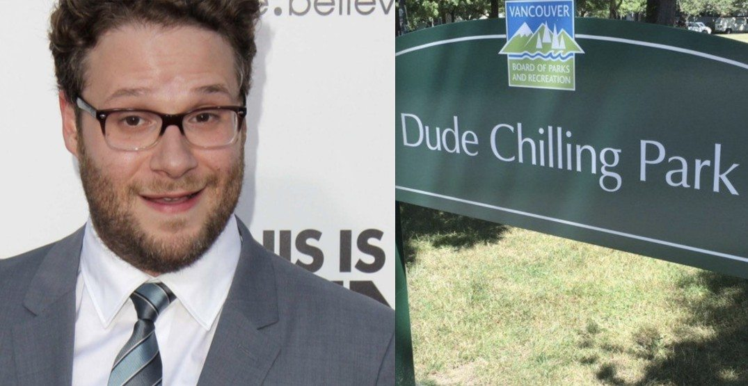 Seth Rogen gives appropriate shout out to Vancouver's Dude Chilling Park