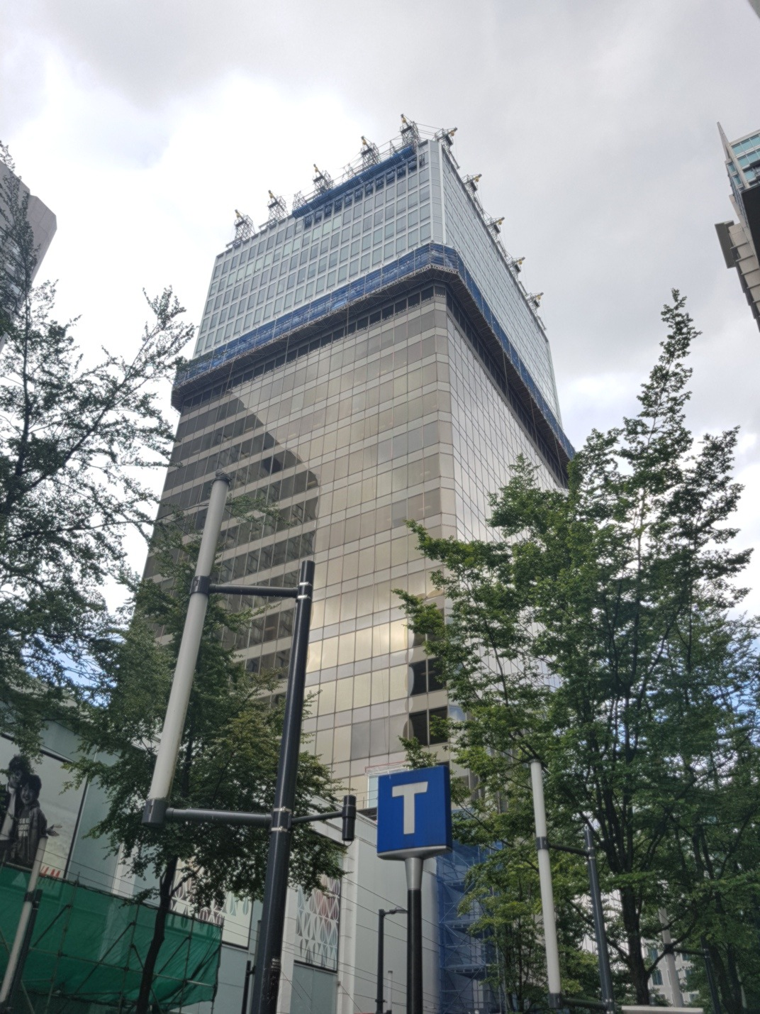 Cannacord Tower Vancouver