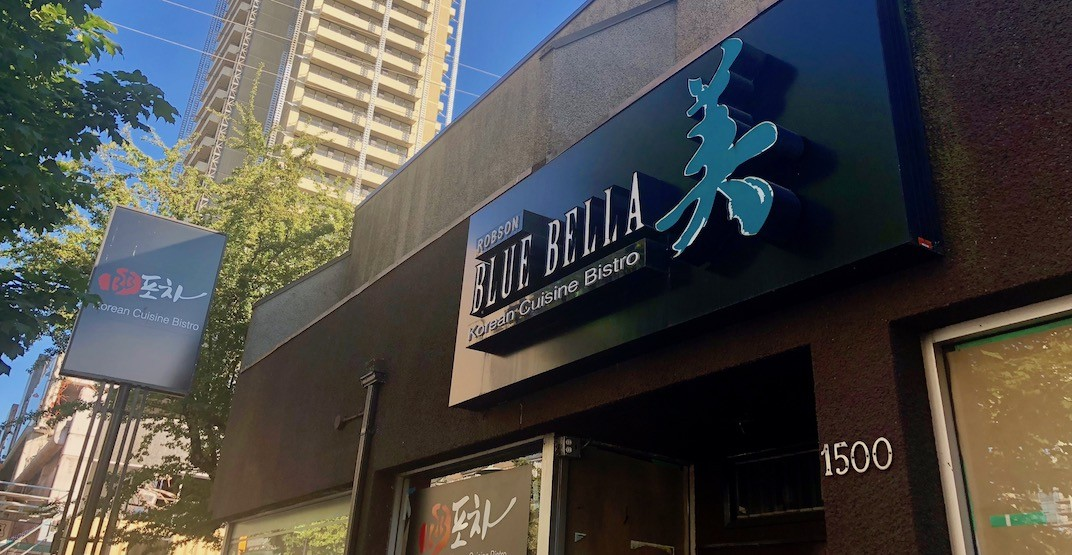 This popular West End Korean spot has moved to Gastown