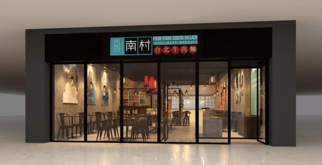 A Taipei beef noodle chain is opening its first Toronto location this month