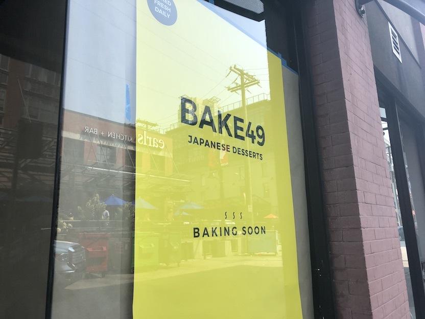Bake49