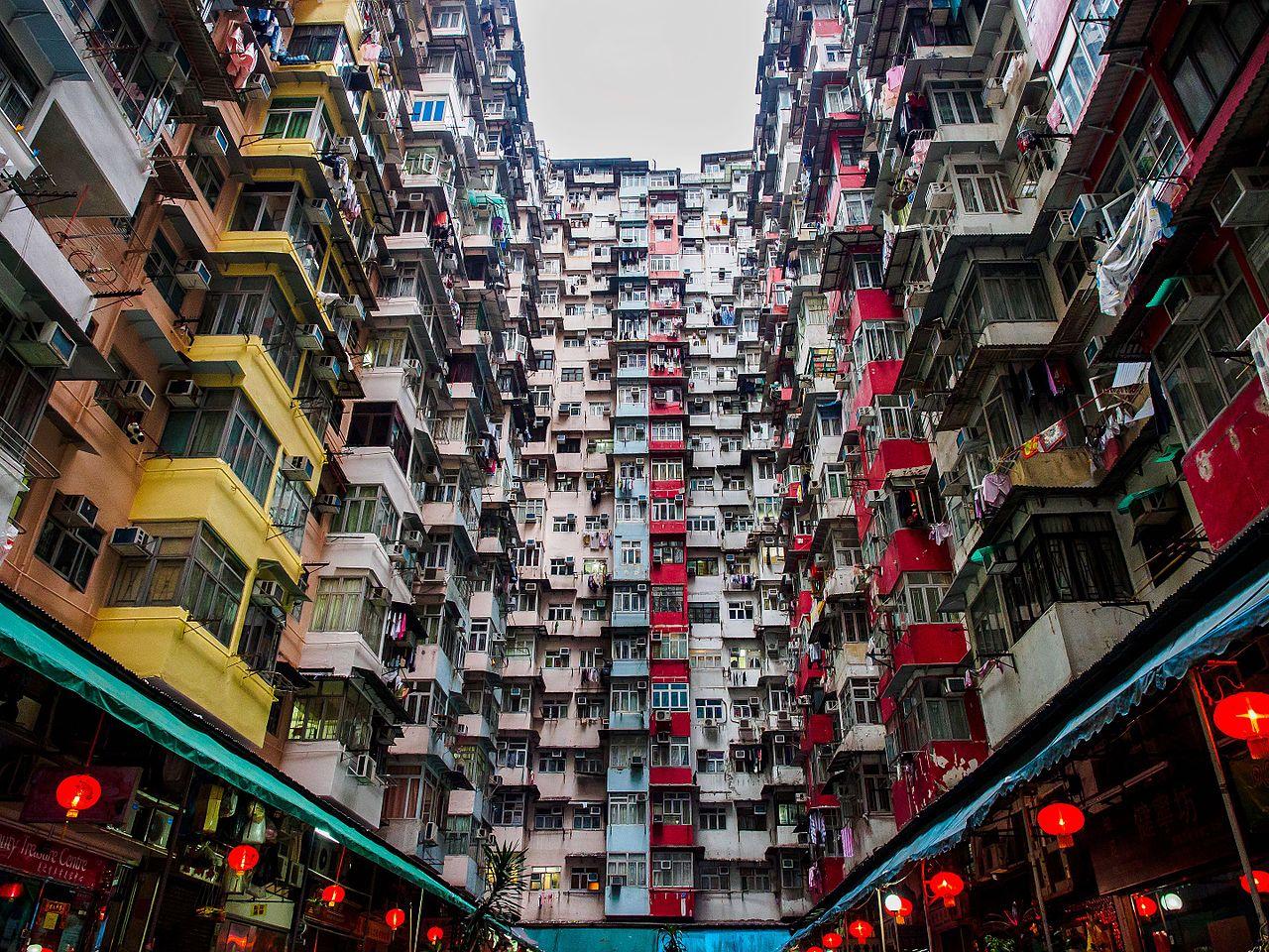 Yick Cheong Building, Quarry Bay (Jonathan Leung/Wikipedia Commons)