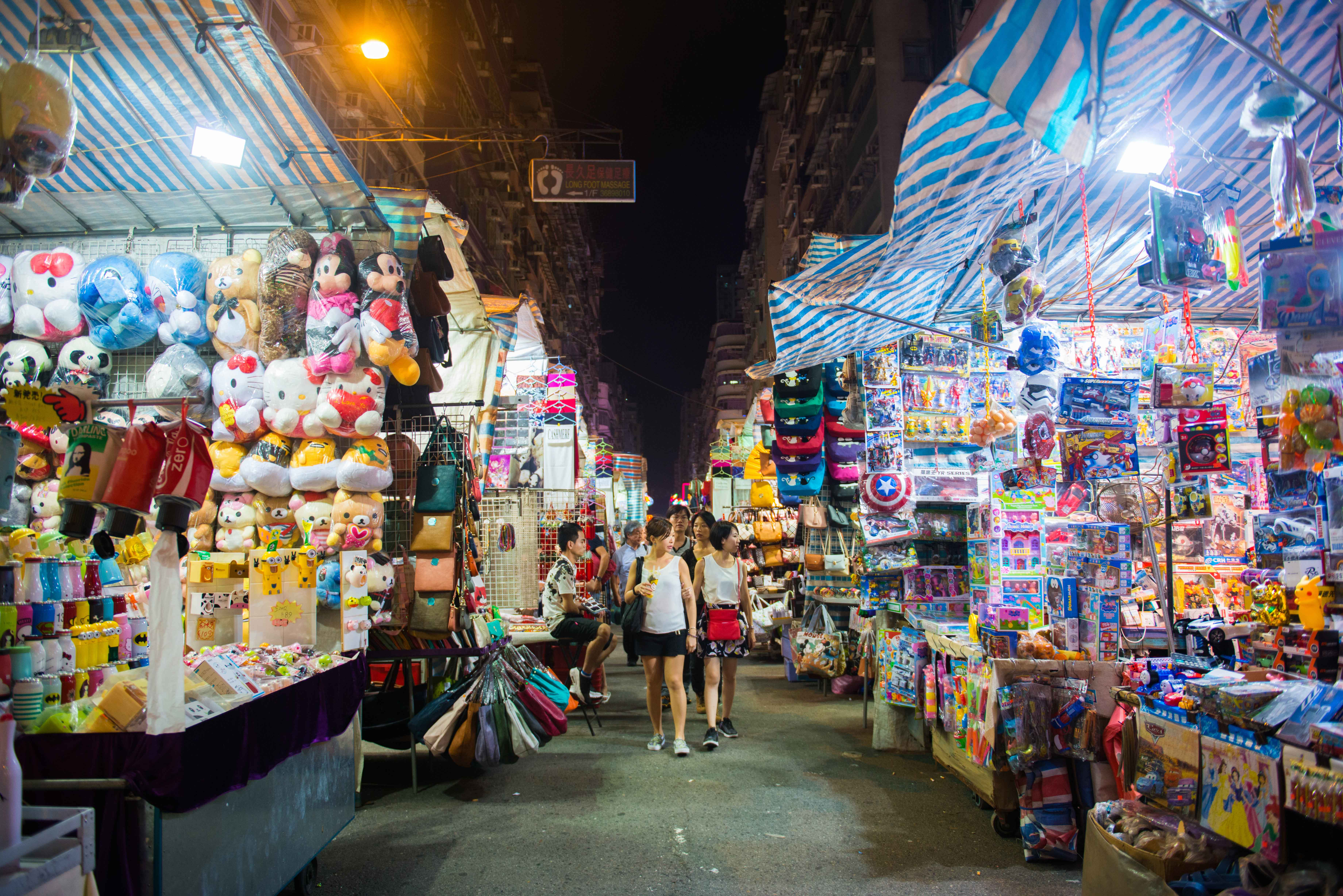 Ladies Market, Mongkok (Shutterstock)