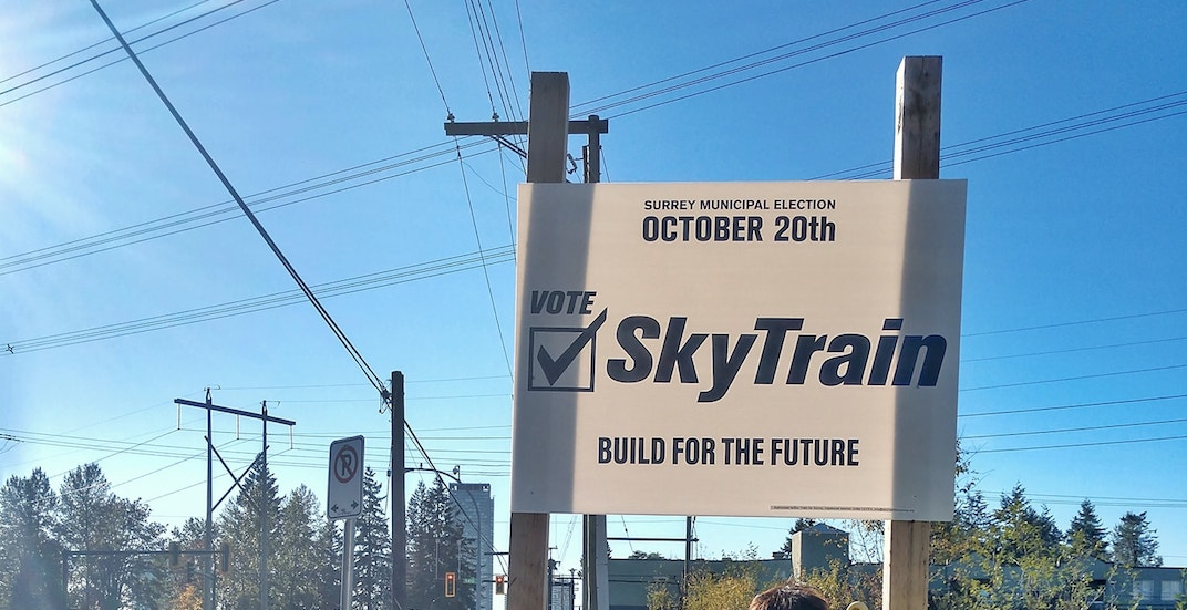 Skytrain for surrey sign 1