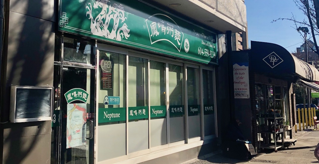 Popular Chinese Kitchen Opening New Vancouver Location On