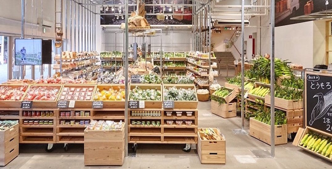 MUJI might be bringing a new grocery store to Toronto