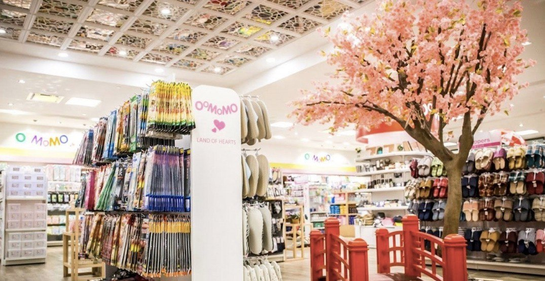 Massive Japanese dollar store opening new GTA location this June