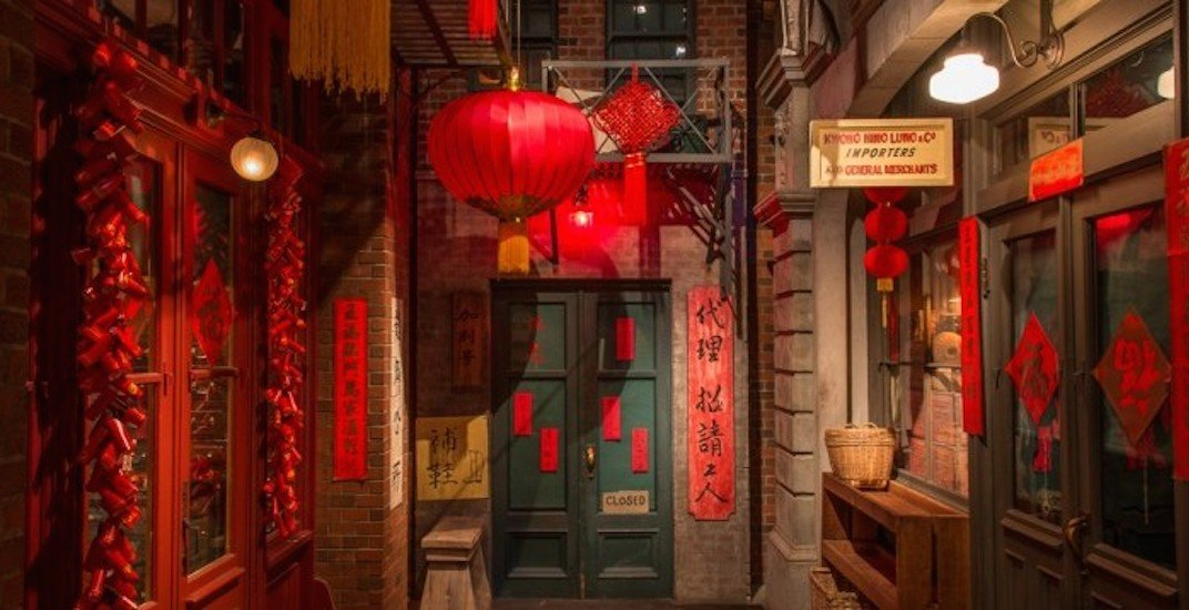 BC government creating project office for new Vancouver Chinatown museum