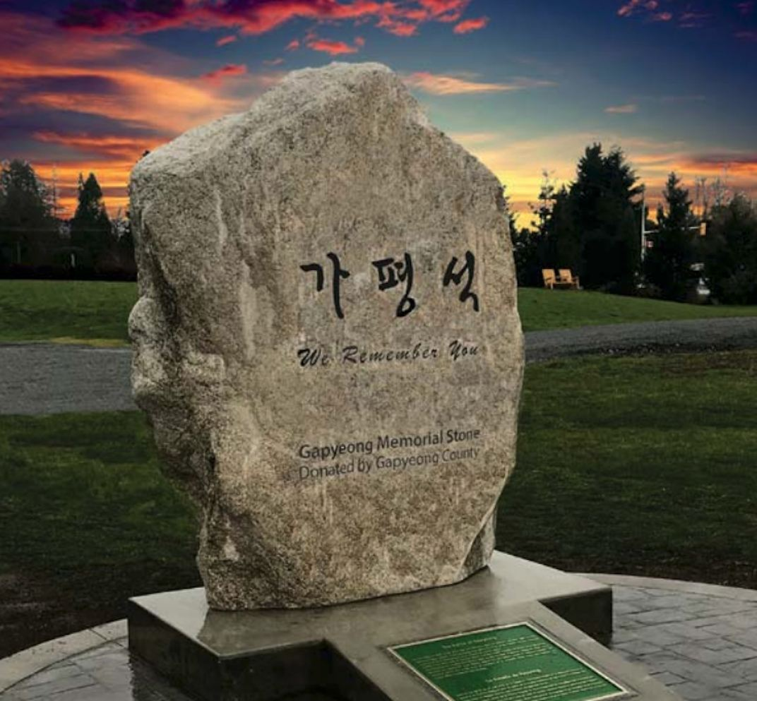 Gapyeong Stone Korean War Memorial Langley