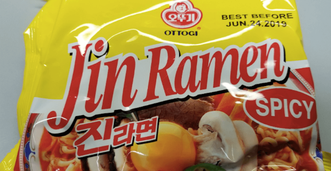 Ottogi instant noodle products being recalled in BC due to undeclared egg