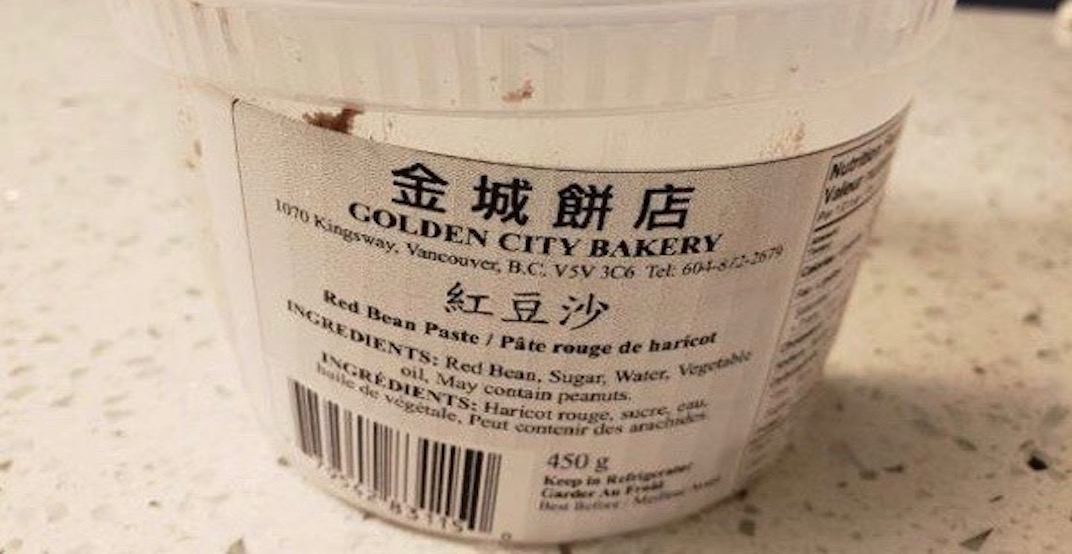 Golden City Bakery red bean paste recalled due to undeclared wheat
