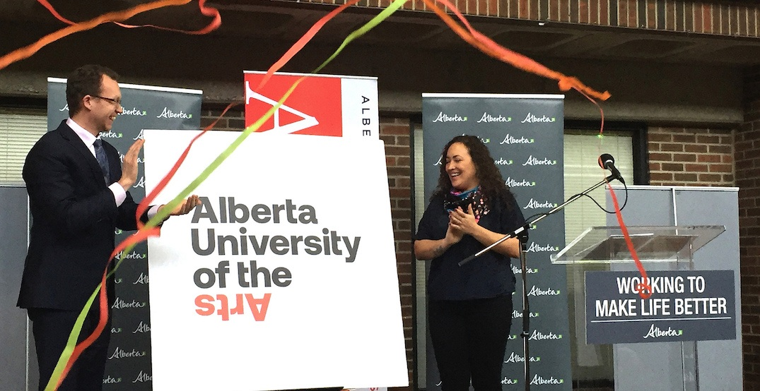 ACAD becomes Alberta University of the Arts after rebrand and new design