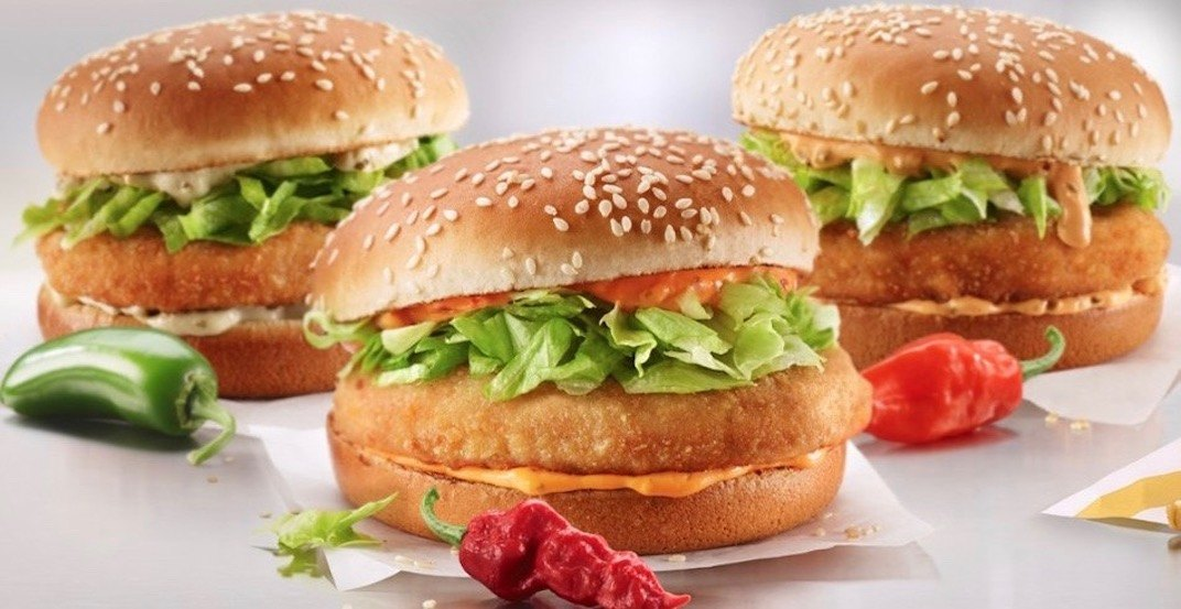 McDonald's just released new spicy McChickens for a limited time