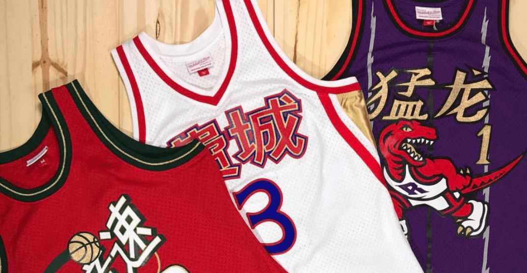 a572b5c3b286 The Raptors should rock these jerseys for Chinese New Year